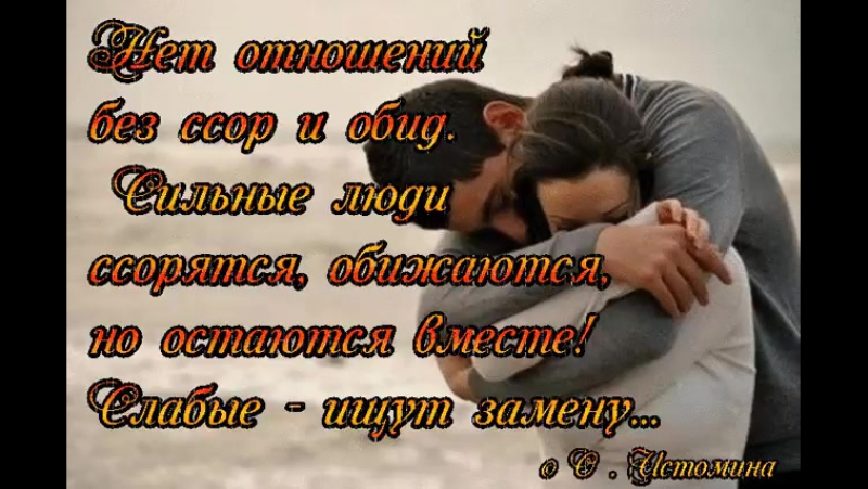 Gif 1485412089