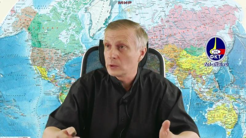 Зачем Украина нужна Западу? Пякин В.В.