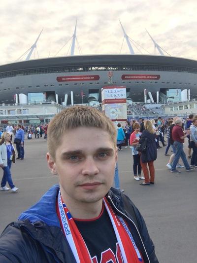 Денис Колотыгин
