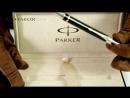 S0690650 Шариковая ручка Parker Паркер Duofold Black PT
