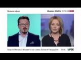 Женя Чудновец в прямом эфире РБК