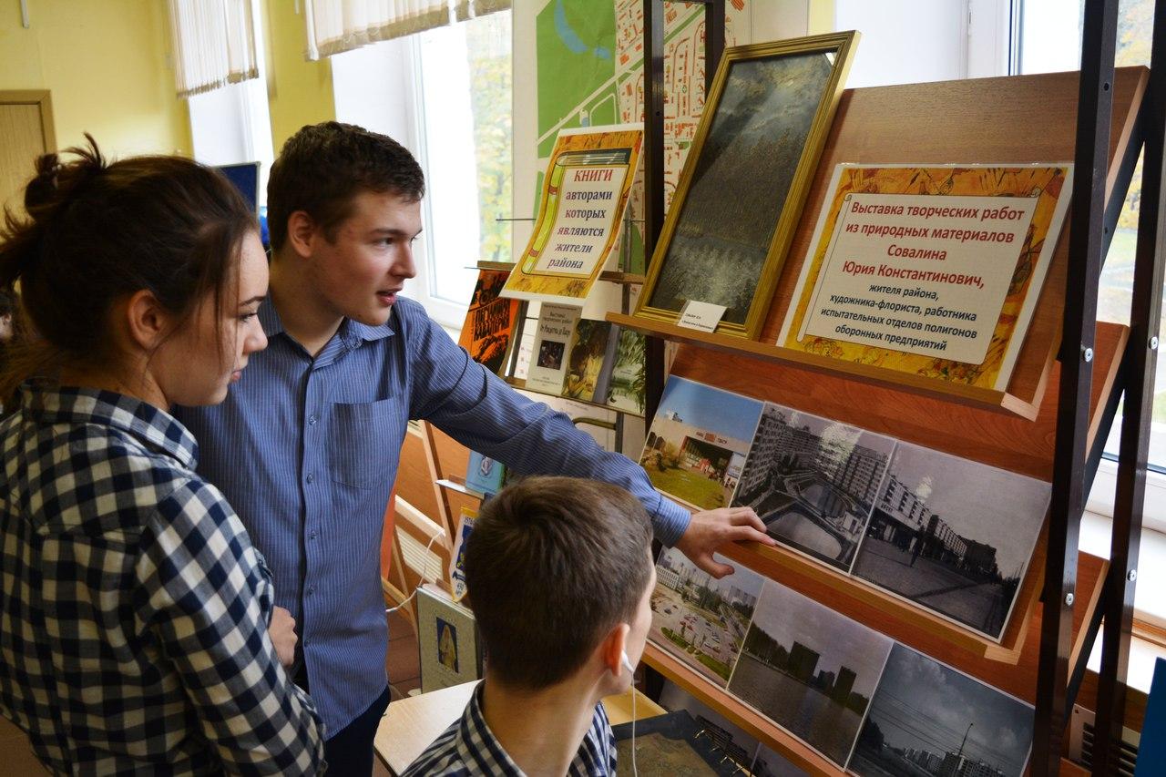 квест по краеведческой выставке для школьников