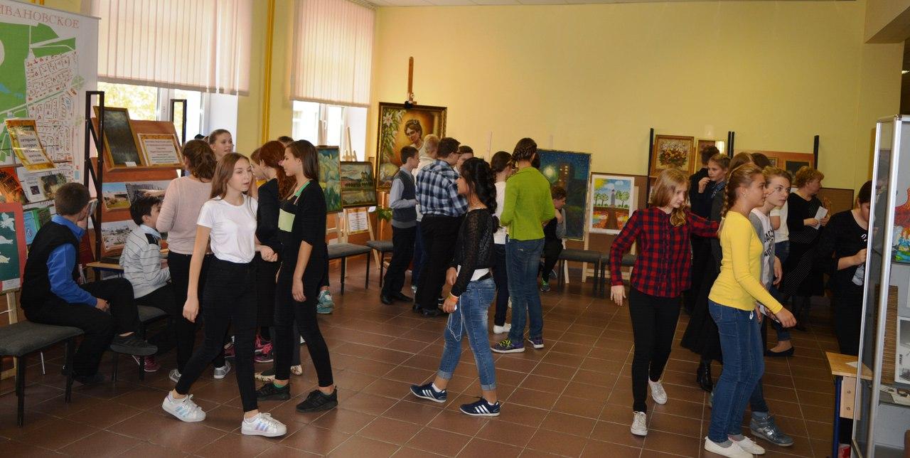 квест для школьников по краеведческой выставке района Ивановское