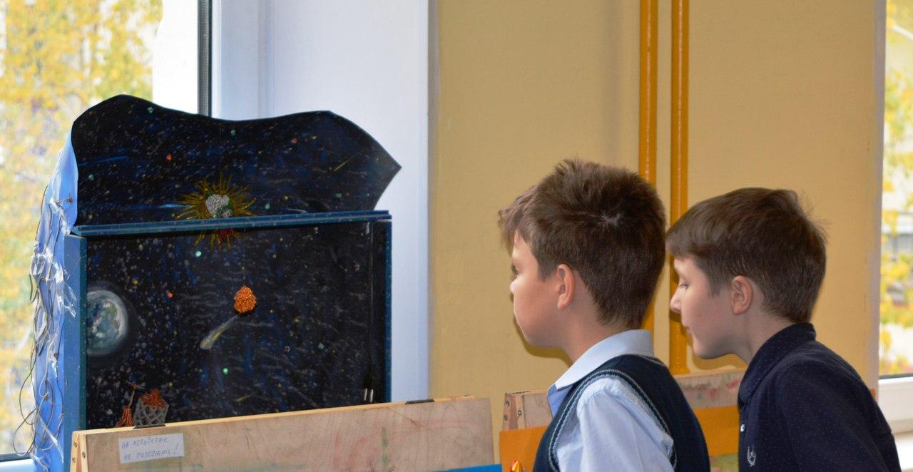 квест по краеведческой выставке района Ивановское для школьников