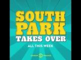 South Park / Южный Парк -