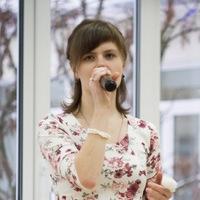 Оксана Жигачева