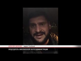 Губернатор Николаевщины ответил главарю террористов Захарченко