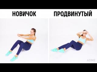 8 минут в день для идеально плоского живота