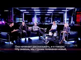 Наталья Синдеева о знакомстве с Евгенией Воскобойниковой