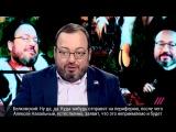 Белковский о митинге 12 июня
