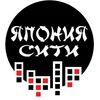 «Япония-Сити. Мурманск» (доставка суши)