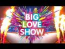 Big Love Show 20162017 — 24 и 25 июня на Муз-ТВ