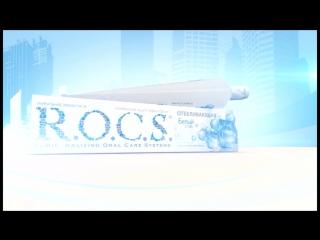 R.O.C.S. rocs csadv Communication Service