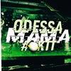 Odessa MaMa #OKTT CS 1.6 > 31.28.170.110:27044