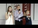 Папа мой. Ангелина, Саша и Полина