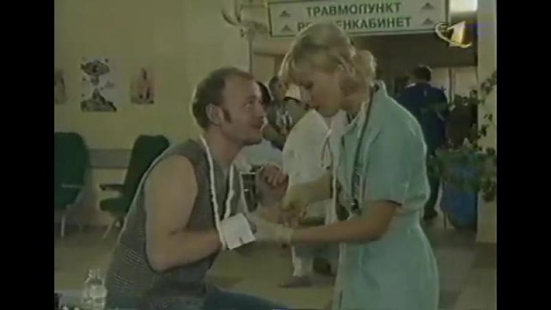 Ускоренная помощь 1 сезон 2 серия.mp4