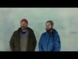 Исполнить оперу в леднике в Исландии