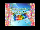Бозторғай Международный конкурс детского творчества 31.05.17г.ж. 3-ші Күн