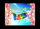 Бозторғай Международный конкурс детского творчества 30.05.17г.ж. 2-ші Күн