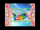 Бозторғай Международный конкурс детского творчества 31.05.17г.ж. Гала Концерт и Н...