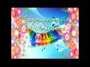 Бозторғай Международный конкурс детского творчества 29.05.17г.ж. 1-ші Күн