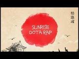 Sunrise Dota Rap - Дотеры 2017  Dota 2 Players
