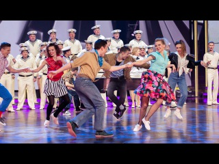 «Танцуют все!». Рок-н-ролл. Балет ансамбля песни и пляски Черноморского флота