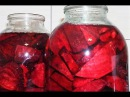 НАСТОЙКА из СВЕКЛЫ очищает сосуды и нормализует давление Полезное домашнее вино бражка квас