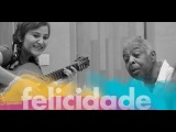 Mis noches sin ti - Berta Rojas feat. Gilberto Gil