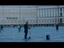 Группа крови на рукаве. Исп. Константин Колмаков street_x livelooping street_x