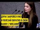 Соловьев продолжает ахуевать от Сашы Спилберг и её фанатов Закройся уже, мразь ...