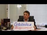 Музыканты и развал СССР. Освободим Малороссию - вернём Отечество! Евгений Федоро...