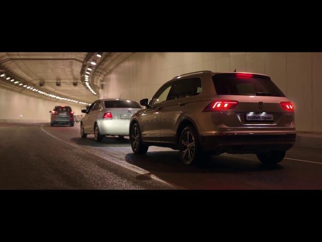 Аdvertising Volkswagen Tiguan 2017 с адаптивным круиз контролем и ассистентом движения в пробке
