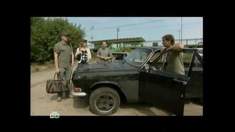 Отдел 1-2 серии Дэн (про Дениса Антошина)