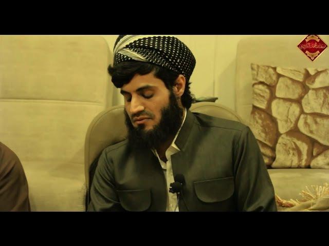 Красивое чтение Корана. Сура 45. «Аль-Джасийа» (Коленопреклоненные)