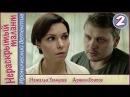 Нераскрытый талант 2016 2 серия Детектив мелодрама новинка 📽