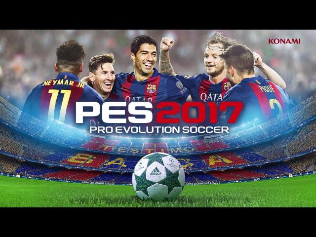 Футбольный симулятор PES 2017 дебютировал на iOS и Android