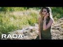 RADA MANOJLOVIC SPAVAJ MIRNO OFFICIAL VIDEO 2017