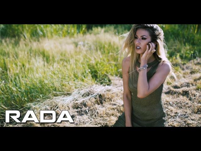 RADA MANOJLOVIC - SPAVAJ MIRNO (OFFICIAL VIDEO 2017)