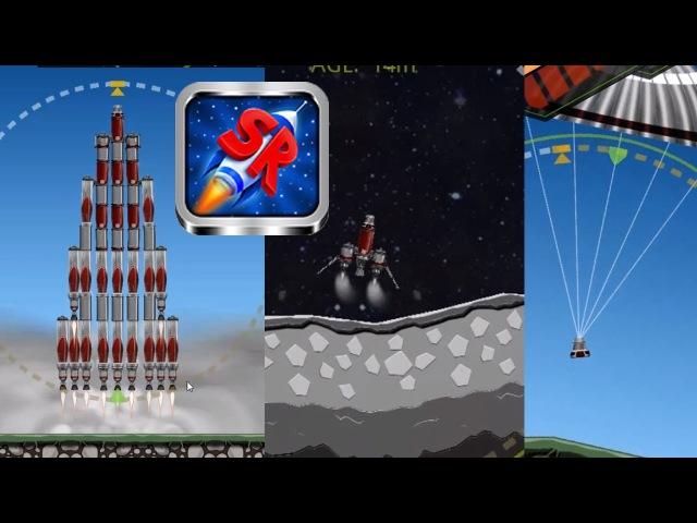 SimpleRockets: Полет на Луну с возвращением на Землю 2
