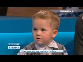 Чужой младенец для молодого вдовца (полный выпуск) | Говорить Україна