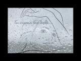 ЭДУАРД ИЗМЕСТЬЕВ - Ты такая, как дождь