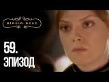 Тысяча и одна ночь 1001 ночь 59 серия  raquo Турецкие сериалы на русском языке, смотре ...