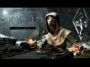 Аргонианка и каджит. Приключения странной парочки. Стрим по TES V Skyrim Special Edition - 8