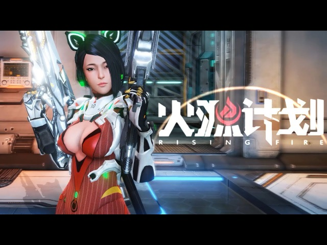 Rising Fire CBT New Outfit Gameplay Dungeon and Boss Fight