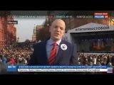 Россия 24 - ВМЕСТЕ ВЕСЕЛЕЕ   Конфуз на акции