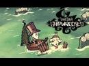 КАК ОТКРЫТЬ ОБЕЗЬЯНЬЕГО КОРОЛЯ В — Dont Starve Shipwrecked