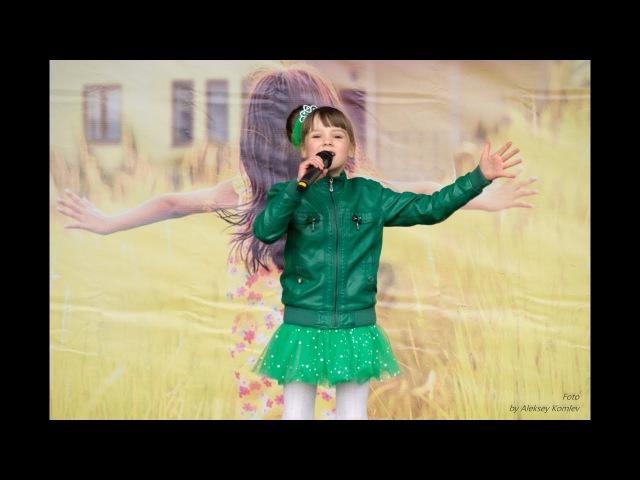 Виолетта Наумчук — «Мечтай»