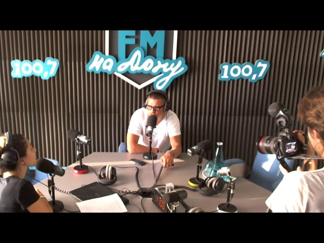 Музыкант Антон Беляев на радио FM-на Дону