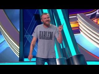 Comedy Баттл: Павел Дедищев - Про алкашей